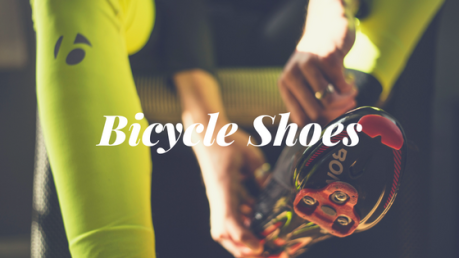 Bicycle Shoes Blog Header.png